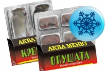 Замороженные корма для рептилий