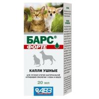 Капли ушные Барс Форте для собак 20мл