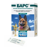 Капли от блох и клещей для собак 1амп Барс