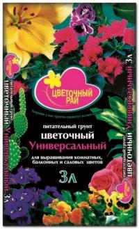 Грунт Цветочный рай универсальный цветочный