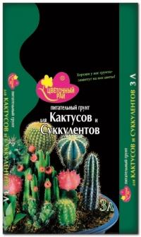 Грунт Цветущий рай для кактусов и суккулентов