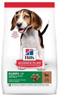 Hill's Science Plan Сухой корм для щенков средних пород для поддержания сильного иммунитета, с ягненком и рисом 2.5 кг