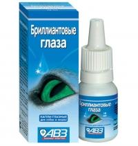 Капли глазные Бриллиантовые глаза 10мл