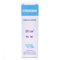 Капли ушные Отибиовин 20мл