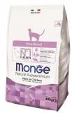 Monge Cat Sterilized корм для стерилизованных кошек 400 г
