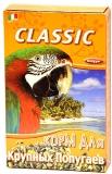 Fiory для крупных попугаев Классик 600 г