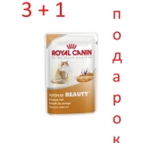 Акция 3+1 Royal Canin Intense Beauty (желе), 85гр