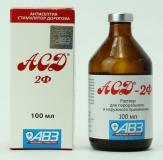 АСД-2 антисептик-стимулятор Дорогова, фракция 2, 100 мл