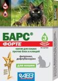 Барс форте капли инсекто-акарицидные для кошек, 1 амп.