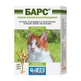 Барс капли для кошек 1амп