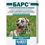 Барс Капли от блох и клещей для собак 20-30кг 1амп
