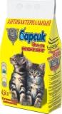Барсик для котят 4,54л