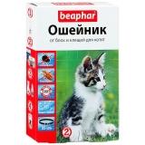 Ошейник Beaphar от блох и клещей для котят
