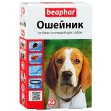 Ошейник Beaphar от блох для собак 65см