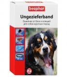 Beaphar Ошейник от блох для собак крупных пород