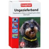 Beaphar Ошейник от блох для собак желтый