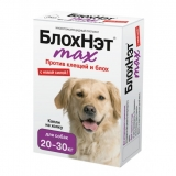 БлохНэт Капли от блох и клещей для собак 20-30 кг