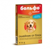 Больфо Ошейник от блох для собак Bayer