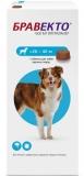 Бравекто Жевательная таблетки от блох и клещей для собак 20-40кг