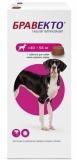Бравекто жевательные таблетки от блох и клещей  для собак 40-56кг