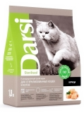 Дарси сухой корм для стерилизованных кошек, Курица 1,8кг