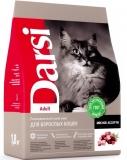 Дарси сухой корм для взрослых кошек, Мясное ассорти 1,8кг