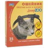 Ошейник Доктор ZOO от блох для кошек и мелких собак 35см