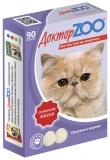 Витамины Доктор Zoo для кошек Со вкусом лосося 90таб.