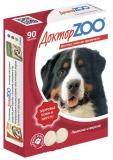Витамины Доктор Zoo для собак Здоровье кожи и шерсти 90таб.
