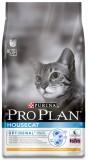 Pro Plan HouseCat Курица, 1,5 кг