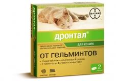 Дронтал для кошек 2табл