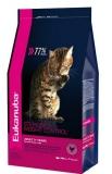EUKANUBA CAT для взрослых кошек с избыточным весом и стерилизованных 1,5 кг