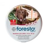 Ошейник Форесто от клещей, блох, вшей для собак более 8кг