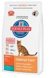 Hill's для кошек тунец 2 кг