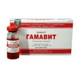 Гамавит 10мл