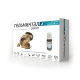 Гельминтал Сироп для кошек более 4кг 5мл