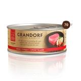 Grandorf Филе тунца с креветками 70гр