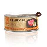 Grandorf Филе тунца с куриной грудкой 70гр