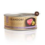 Grandorf Филе тунца с мидиями 70гр