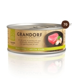 Корм для кошек Grandorf Филе тунца с мясом краба 70гр