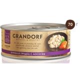 Grandorf Куриная грудка с лососем 70гр