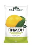 Грунт Сад чудес Лимон 5л
