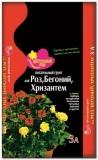 Грунт Цветочный рай для роз, бегоний, хризантем 3л
