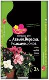 Грунт Цветочный рай для азалии, вереска и рододендронов 3л