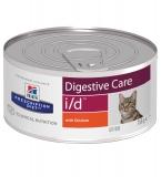 Hill's Prescription Diet i/d Digestive Care влажный диетический корм для кошек и котя при расстройствах пищеварения, жкт, с курицей, 156 г