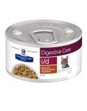 Hill's Prescription Diet i/d Рагу, влажный диетический корм для кошек при расстройстве жкт, с курицей и добавлением овощей 82 г