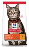 Hill's Science Plan Optimal Care cухой корм для взрослых кошек для поддержания жизненной энергии и иммунитета, с курицей, 300 г