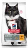 Hill's Science Plan Sterilised Cat сухой корм для стерилизованных кошек старше 7 лет с курицей 300 г