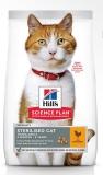 Hill's Science Plan Sterilised сухой корм для молодых стерилизованных кошек и кастрированных котов , с курицей, 1,5кг