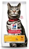 Hill's Science Plan Urinary Sterilised сухой корм для взрослых кошек, стерилизованных, склонных к мочекаменной болезни, 300 г